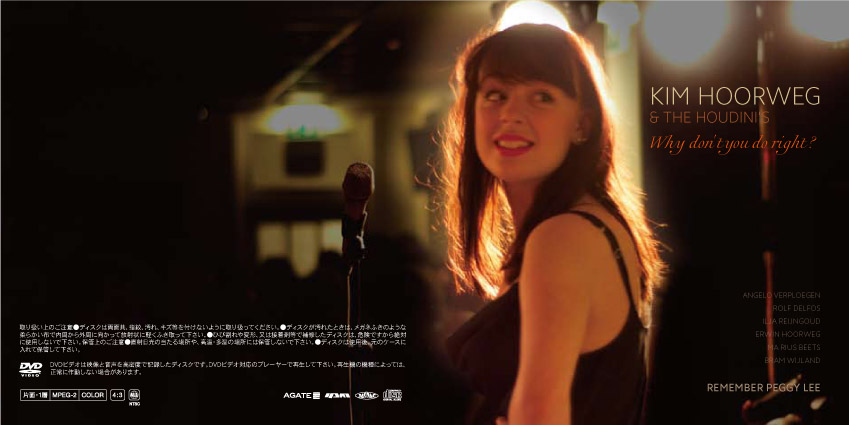 Japanese release of Why don't you do right by Kim Hoorweg and the Houdini's